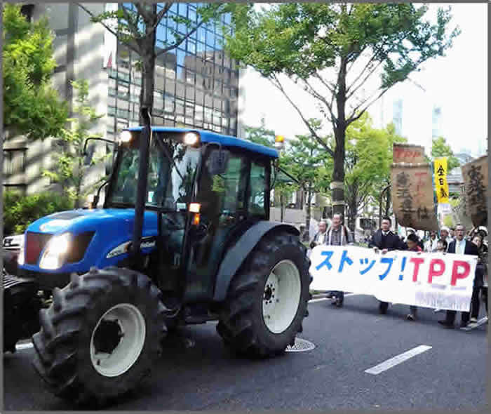 STOP TPP ACTION in OOSAKA